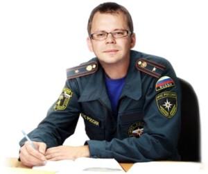 Декларация пожарной безопасности (ПБ), срок действия декларации
